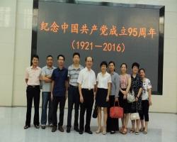 """造价总站参观纪念中国共产党成立95周年暨""""两学一做""""学习教育展览活动"""