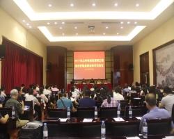 2017年上半年全区建设工程造价管理系统业务学习会议在百色召开