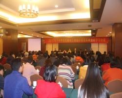 2017年下半年全区建设工程造价管理系统业务学习会议在三江召开