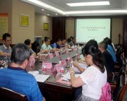 广西工程建设勘察设计收费情况调研会在南宁召开