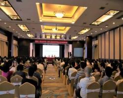 《建设工程总承包(EPC)及造价咨询业务知识》培训在桂林顺利开展