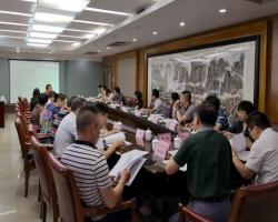 广西建设工程定额人工费及有关费率调整方案评审会在南宁召开